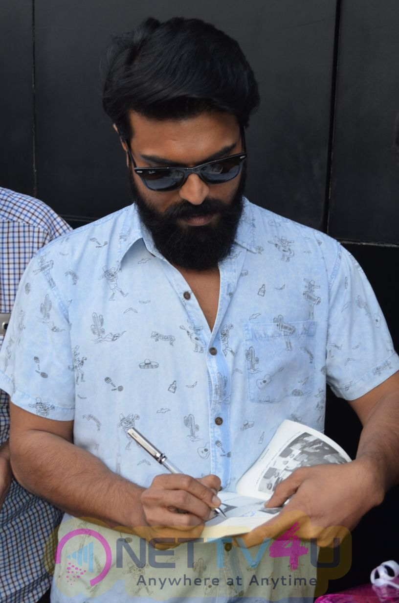 Mega Power Star Ram Charan Released Punadirallu Book Stills