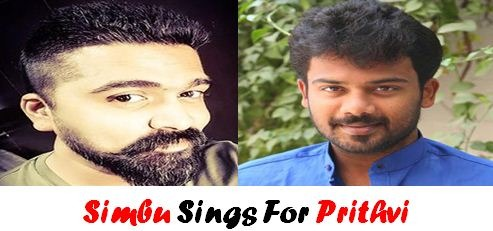 Simbu Helps Prithvi!