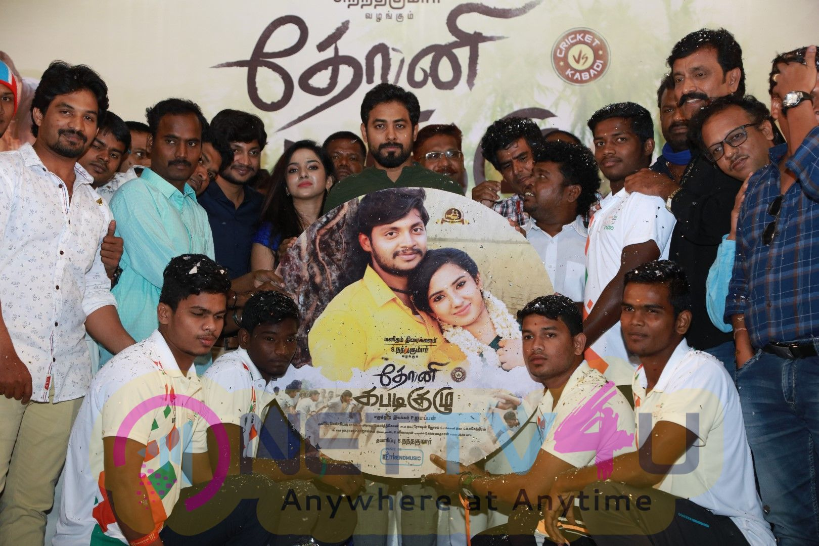 Dhoni Kabadi Kuzhu Audio And Trailer Launch Event Images Tamil Gallery