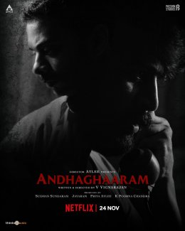 Andhaghaaram Movie Review