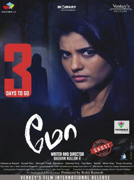 Aishwarya Rajesh's Mo On 30th December!