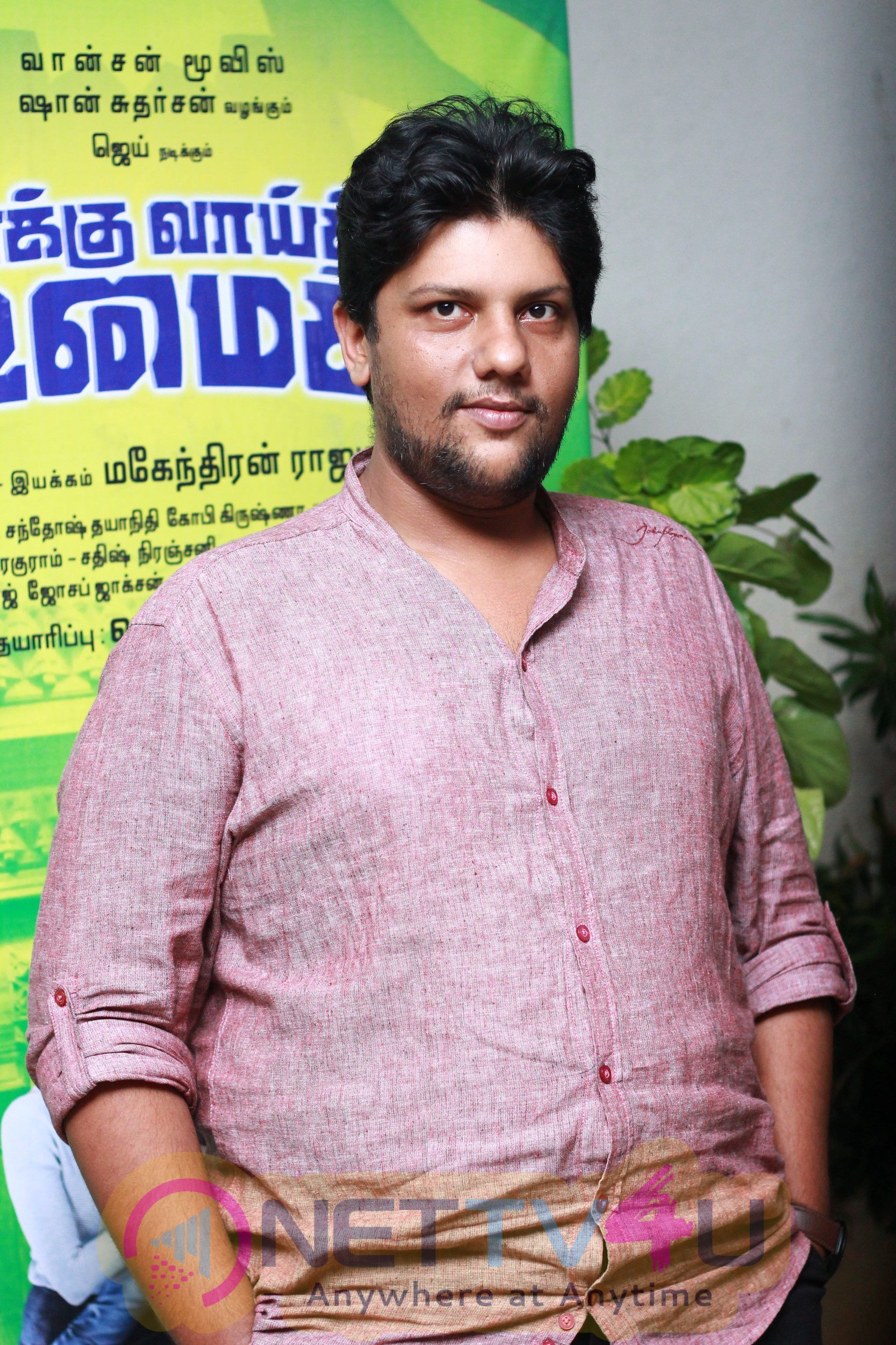 Enakku Vaaitha Adimaigal Press Meet Stills