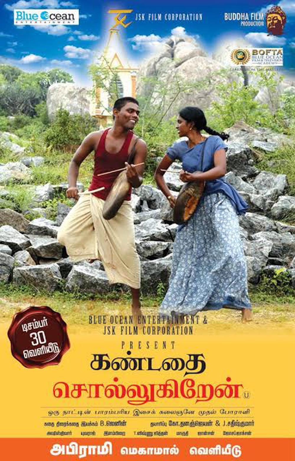 Kandathai Sollugiren Movie Review