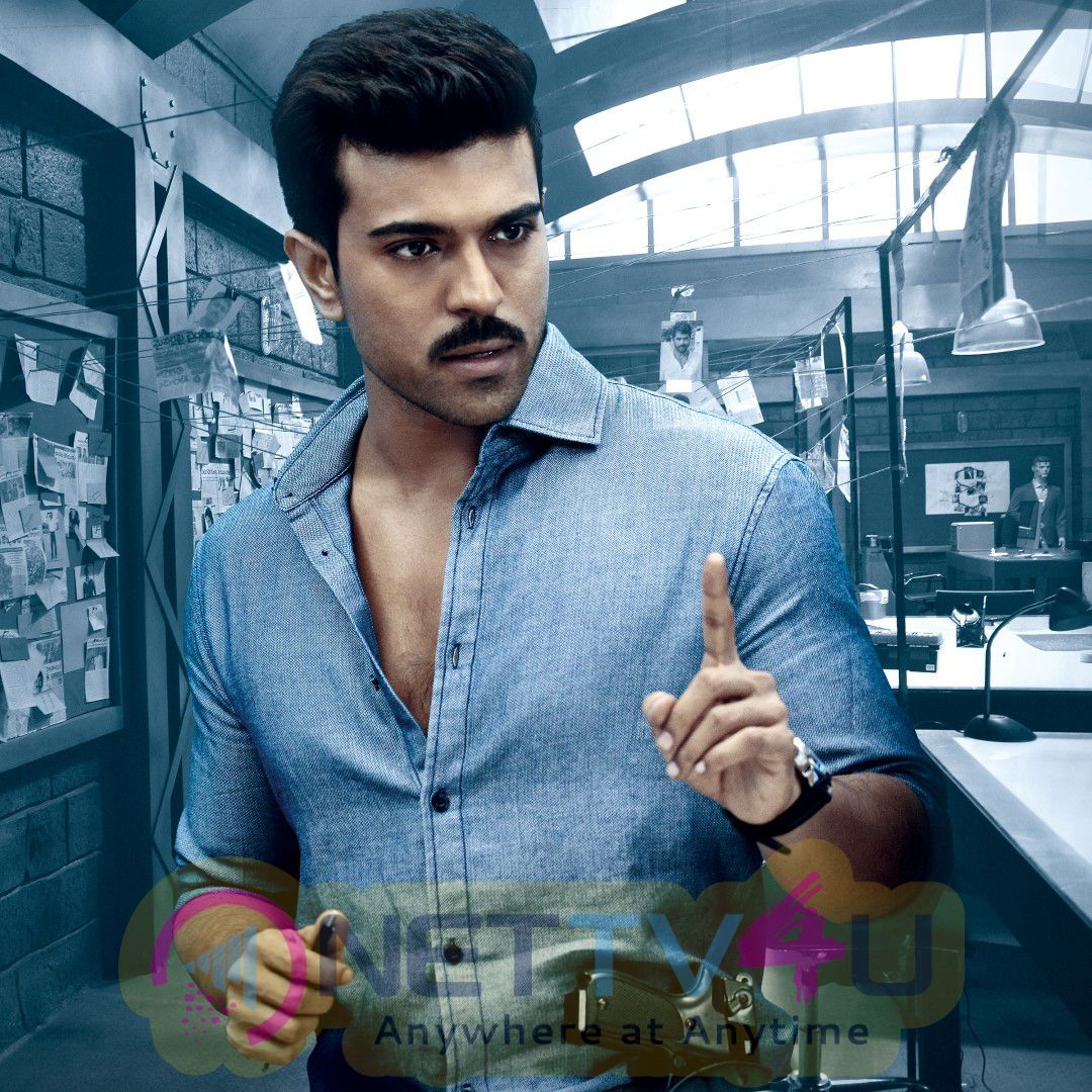 Mega Power Star Ram Charan's New Still From Dhruva