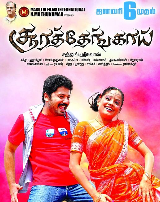 Soorathengai To Release On 6th January!
