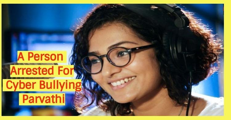 Kerala Cops Arrest A Guy For Bullying Actress P..