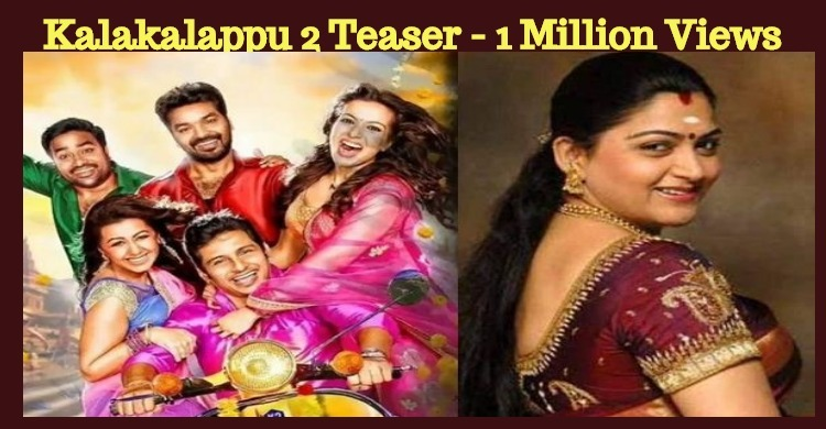 Khushboo's Production Venture Crosses 1 Million Views!