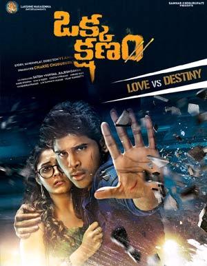 Okka Kshanam Movie Review Telugu Movie Review