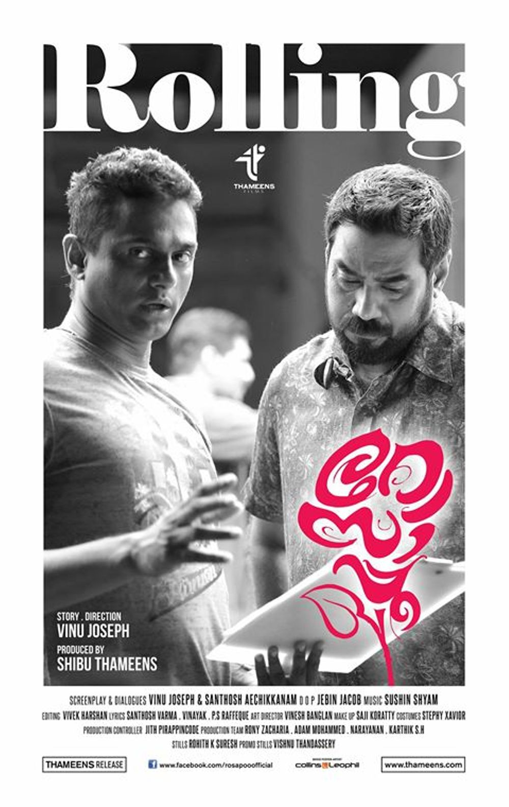 Rosapoo Movie Review Malayalam Movie Review