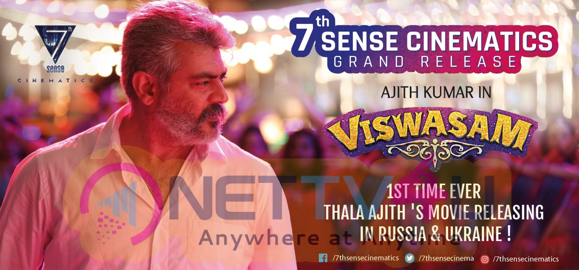 Ajith Kumar Starrer Viswasam Creates Record Of Highest Tamil Release In Russia