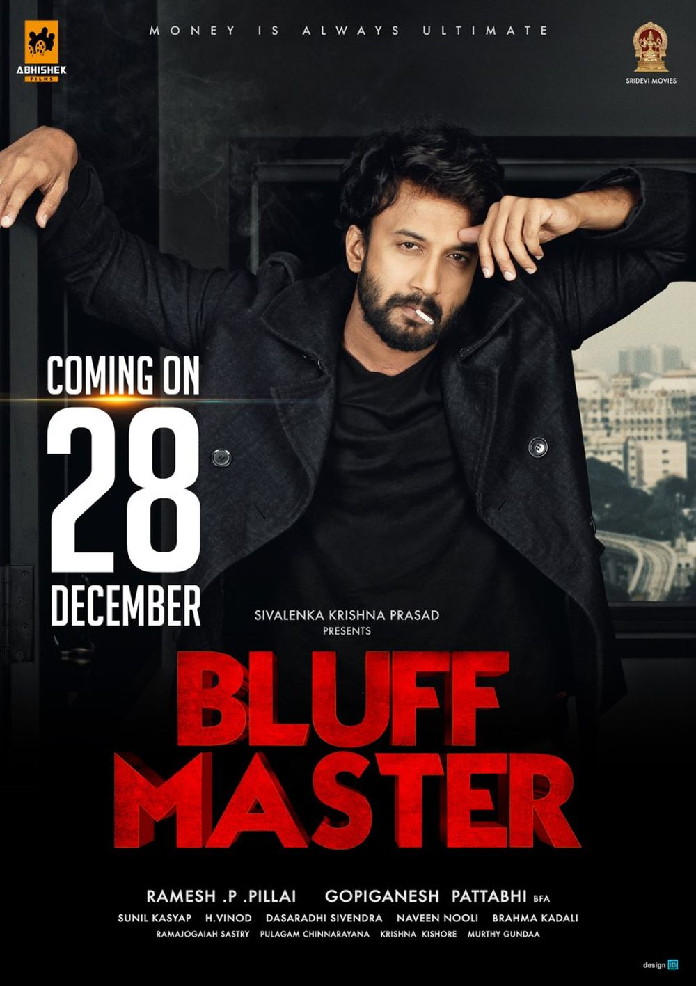 Bluff Master Movie Review Telugu Movie Review