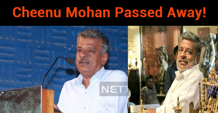 Cheenu Mohan Passed Away!