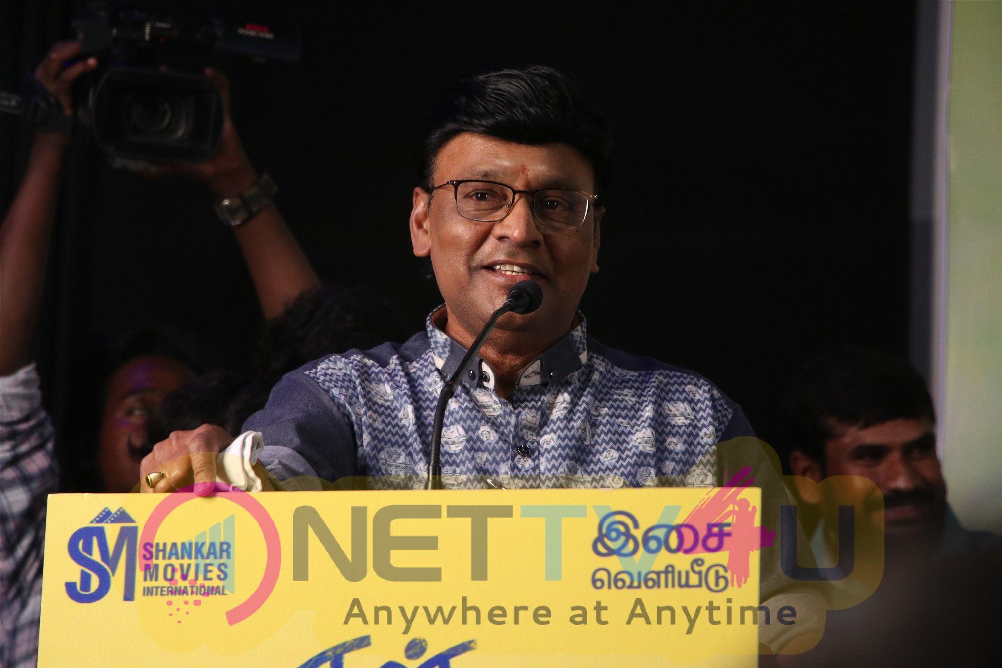 En Kadhali Seen Podura Audio Launch Photos Tamil Gallery