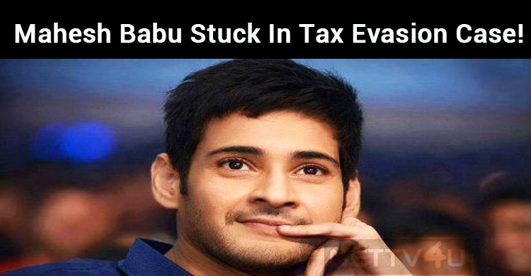 Mahesh Babu Stuck In Tax Evasion Case!