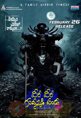 ' Veeri Veeri Gummadi Pandu ' Movie New And Exclusive Posters Telugu Gallery