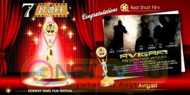 7th Norway Tamil Film Festival Tamilar Awards 2016 Event Stills