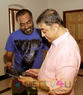 Actor Ulaganayagan Kamal Hasan Introducing The Click Art Museum Logo Stills Tamil Gallery