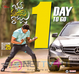 Bhale Manchi Roju Telugu Movie Posters