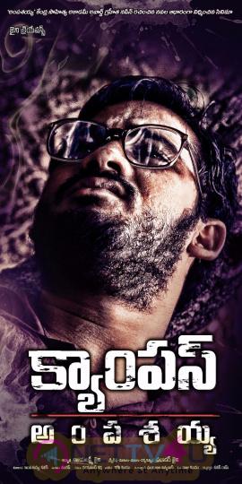 Campus Ampasayya Movie LatestPosters Telugu Gallery