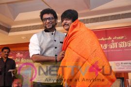 chennaiyil thiruvaiyaru season 11 press meet stills  32
