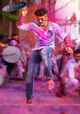 Kalyan Ram Telugu Movie Sher Photo
