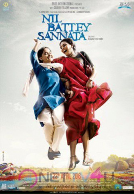 Nil Battey Sannatas First Poster Launched On Women's Day Images Hindi Gallery