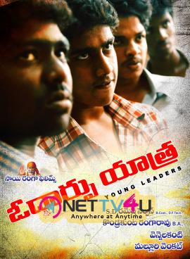 odarpu yatra  telugu movie posters
