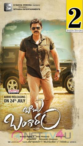 Babu Bangaram Telugu Movie Audio Launch Coundown Poster