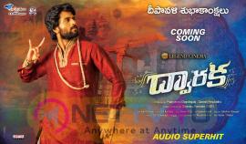 Dwaraka Movie Diwali Attractive Posters Telugu Gallery