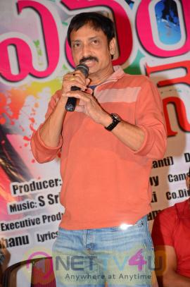 Evaro Tanevaro Movie Teaser Launch Excellent Stills Telugu Gallery