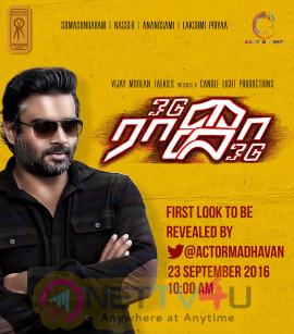 First Look Of Odu Raja Odu To Be Released On September 23rd By Actor Madhavan Poster Tamil Gallery