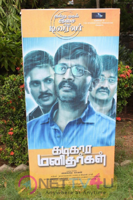 Kadikara Manithargal Movie Audio Launch Photos