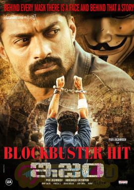 Kalyan Ram ISM Movie Blockbuster Hit Posters