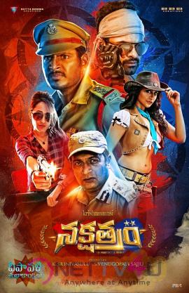 Nakshatram Telugu Movie Diwali Posters Telugu Gallery