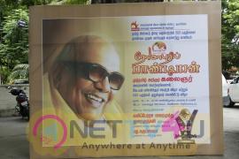 Romapuri Pandian Serial Award Distribution Function Attractive Photos Tamil Gallery