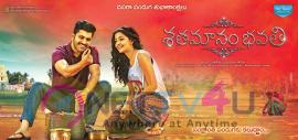 Shatamanam Bhavathi Telugu Movie First Look Attractive Poster Telugu Gallery