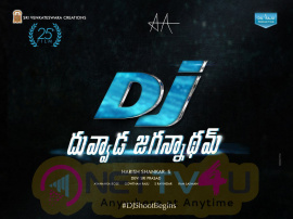 Stylish Star Allu Arjun & Harish Shankar's New Movie Title Logo Telugu Gallery