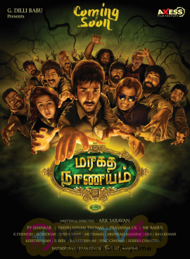 Tamil Movie Maragatha Naanayam Charming Wallpaper Tamil Gallery