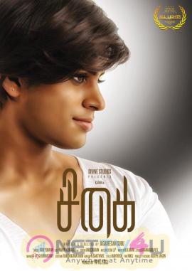 Tamil Movie Sigai Goog Looking Posters Tamil Gallery