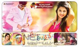 Telugu Movie Aame Athadaithe Diwali New Posters Telugu Gallery