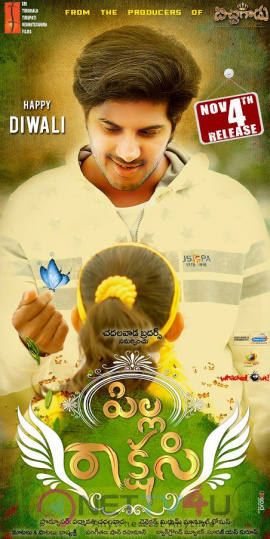 Telugu Movie Pilla Rakshasi Nov 4th Release Wallpaper