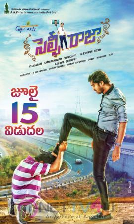 Telugu Movie Selfie Raja Release Date Dazzling Poster Telugu Gallery