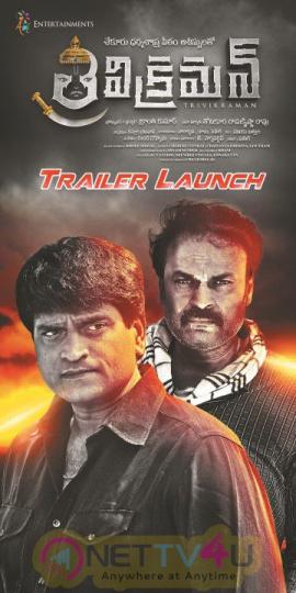 Trivikraman Telugu Movie Classic Stills & Posters