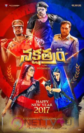 Happy New Year Posters Nakshatram Movie Telugu Gallery