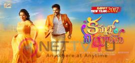 Kannullo Nee Roopame Movie New Year 2017 Poster Telugu Gallery