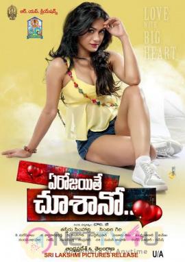 Ye Rojaithey Choosano Movie Posters Telugu Gallery