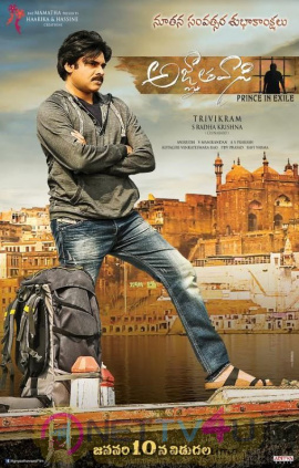 Agnyaathavaasi Movie Poster Telugu Gallery