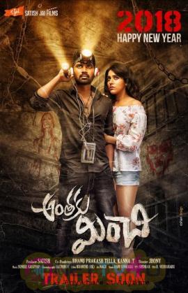 Anthaku Minchi Movie Poster