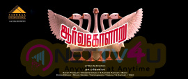 ArvaKolaru  Movie Poster Tamil Gallery