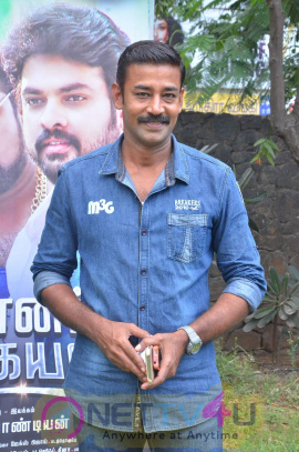 Mannar Vagaiyara Movie Audio Launch Images